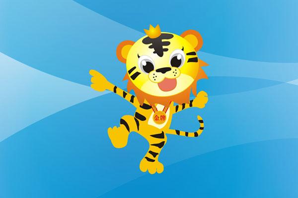 爵士虎儿童用药专家 药品商标 药品吉祥物设计图片