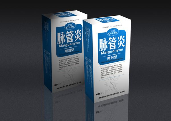 药品包装设计,药品包装设计公司