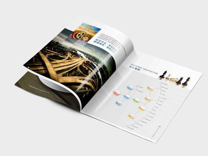 郑州画册设计:公司产品宣传册设计注意事项