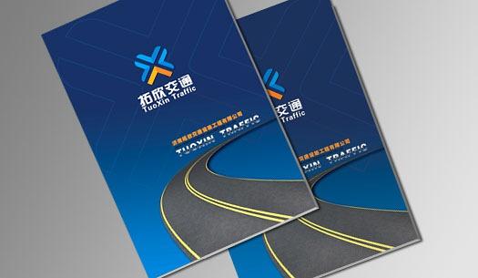 郑州画册设计:画册设计需要注意什么