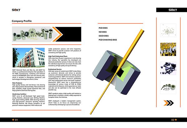 郑州设计公司与上市公司四方达画册合作案例