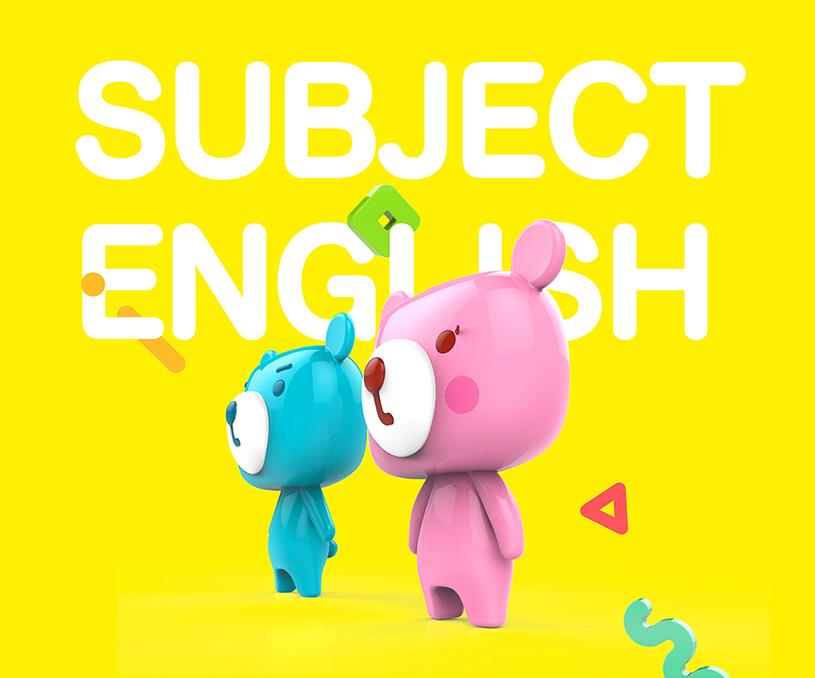 兰迪学科英语VI设计