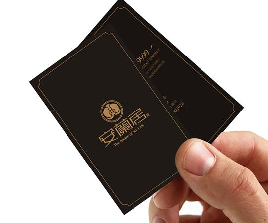 郑州设计公司:安兰居酒店公寓vi设计案例